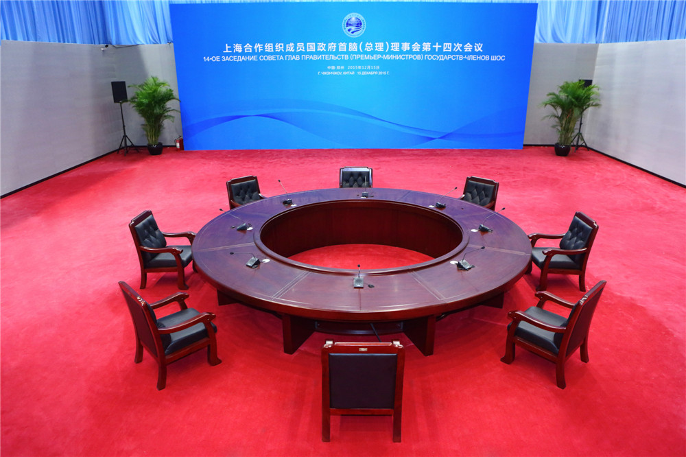八国首脑小范围会议室.jpg