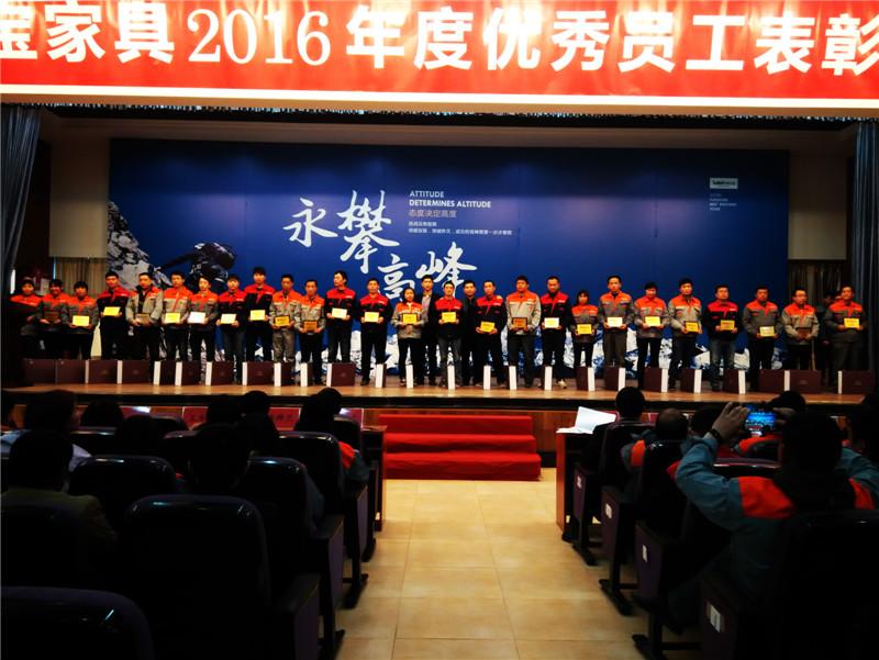 4、蒋才建厂长林文渊厂长为28名敬业标兵颁奖 (2).jpg