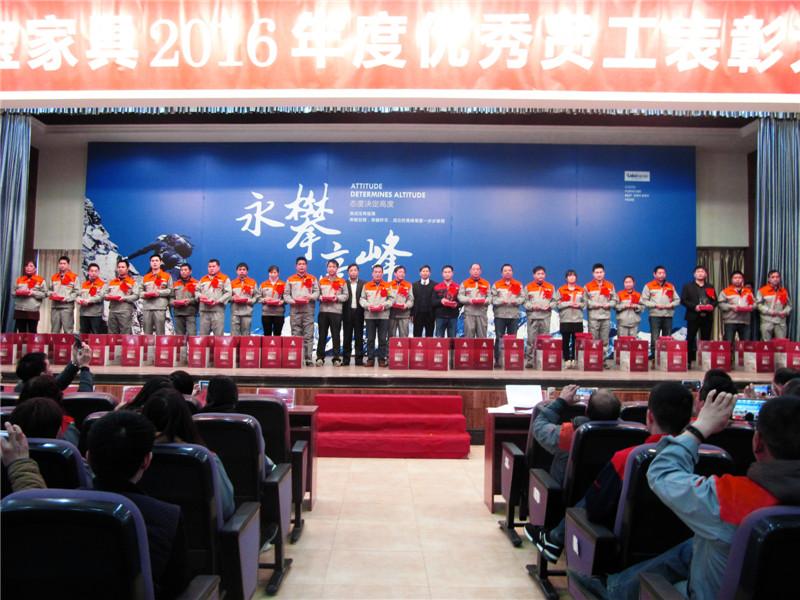 8、吴应汉董事长李彬总经理为25位明星员工颁奖.jpg