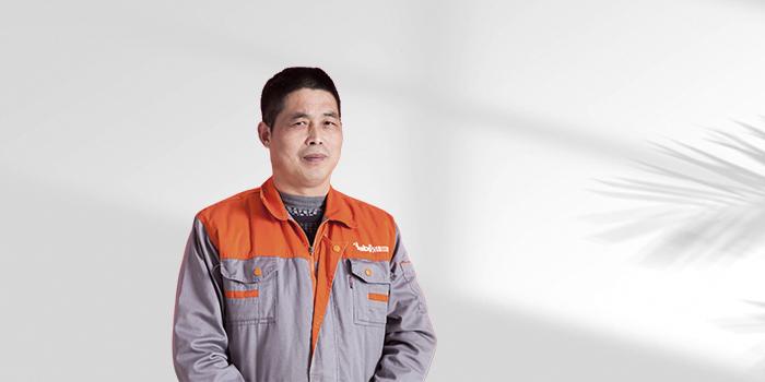 周贤斌 / Zhou Xianbin